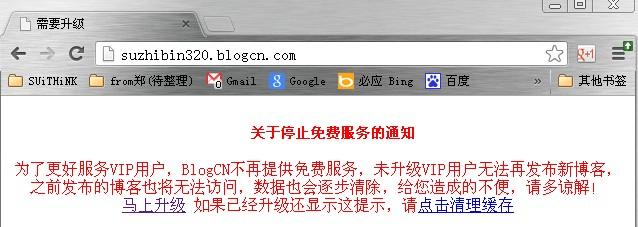QQ截图20130728163555